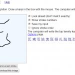 5 Herramientas para aprender a escribir e interpretar caracteres chinos