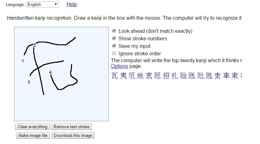 Handwritten Kanji Search