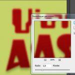 Mejorar la calidad de una tipografía con Adobe Photoshop