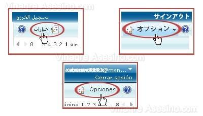 Botón opciones en varios idiomas